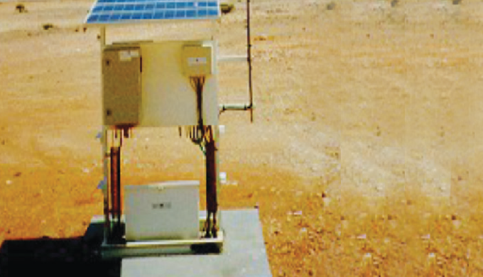OMAN SOLAR SYSTEMS CO LLC